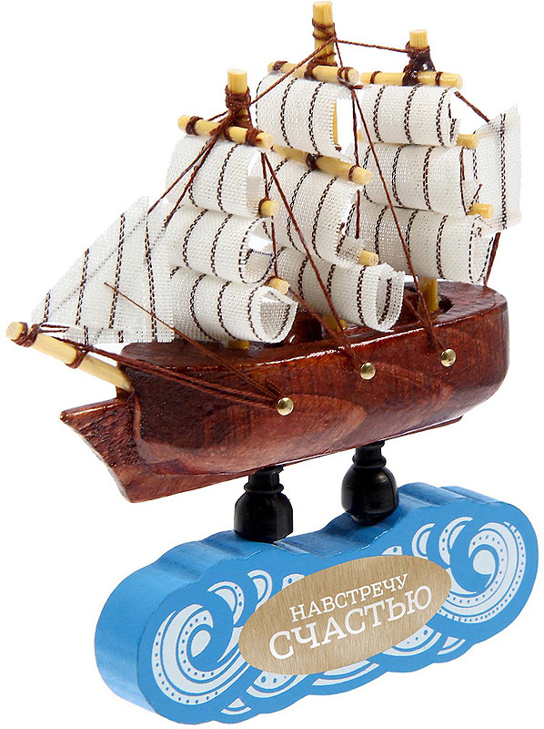 Корабль сувенирный Навстречу счастью, на фигурной подставке, 1267761, белый, коричневый, синий, 11,5 х 2,5 х 12 см катер сувенирный на подставке 1531147 синий коричневый 14 5 х 35 х 12 см