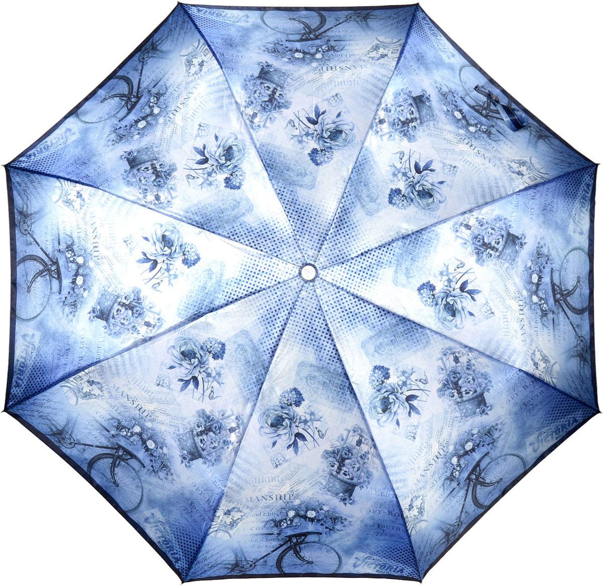 Зонт женский Fabretti, автомат, 3 сложения, цвет: голубой. L-18114-4 зонт airton 3917 8028 полный автомат женский