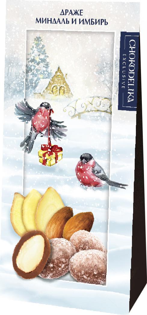 Драже Chokodelika Миндаль и имбирь, подарочная коробка, 100 г конфеты chokodelika лимонетты подарочная коробка 100 г