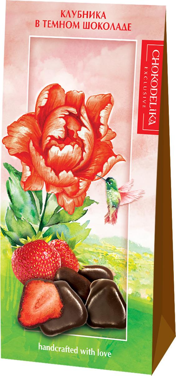 Конфеты Chokodelika Клубника в темном шоколаде, подарочная коробка, 50 г конфеты chokodelika лимонетты подарочная коробка 100 г