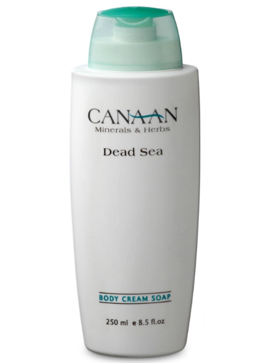 Крем мыло для тела с минералами Мёртвого моря, 250 мл, Canaan для тела оливковое масло название