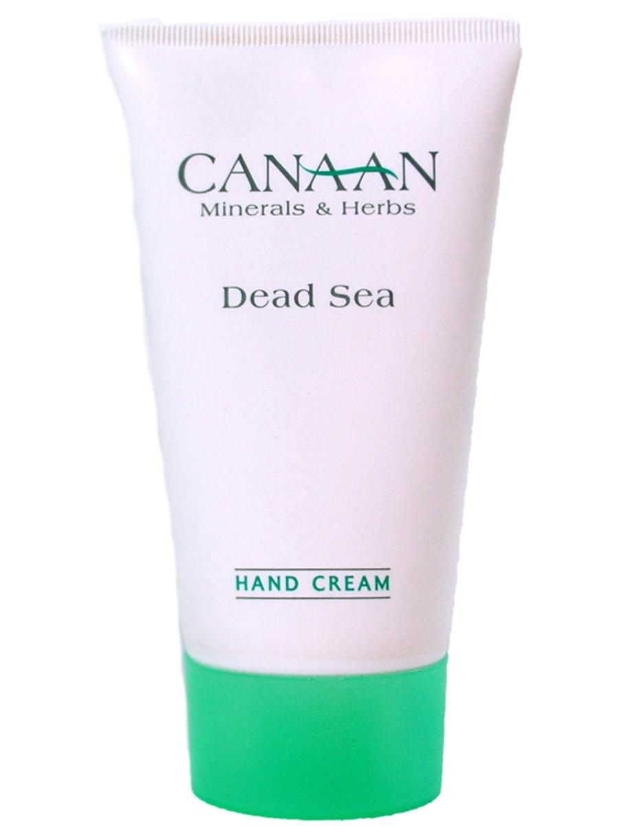 Омолаживающий крем для рук с минералами Мертвого моря, маслом Авокадо и Витаминами С и Е, 125мл, Canaan