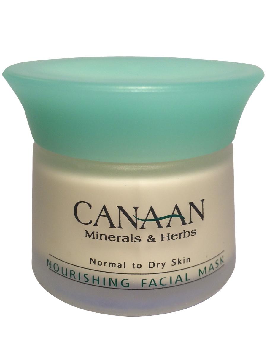 Питательная маска для нормальной и сухой кожи лица с экстрактами и минералами Мертвого моря, 50мл, Canaan