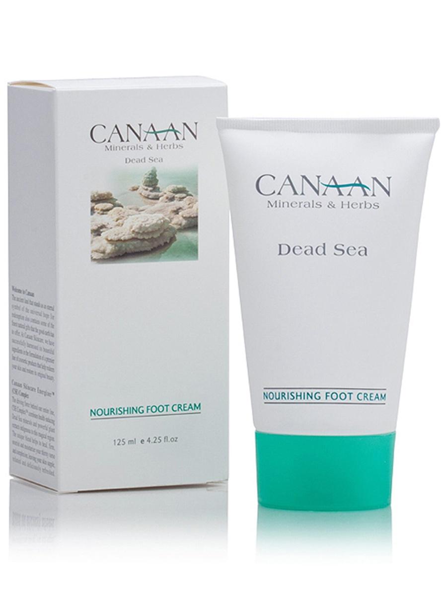 Омолаживающий питательный крем для ног с минералами Мертвого моря и Кокосовым маслом, 125мл