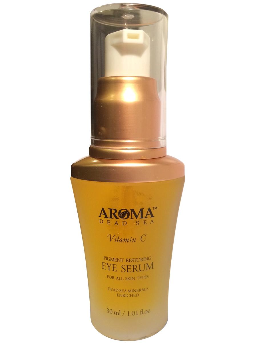 Антивозрастная омолаживающая сыворотка для век с витаминами А,С,Е и минералами Мертвого моря, 30мл, Aroma Dead Sea