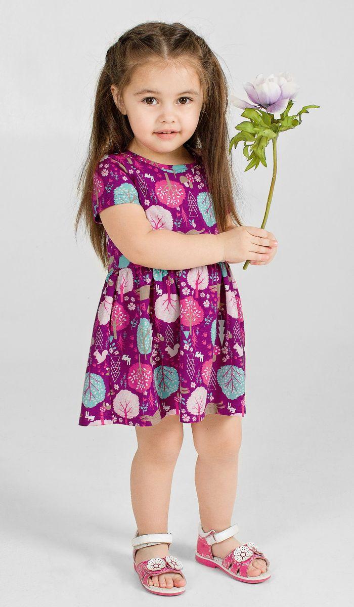 Платье для девочки Bossa Nova, цвет: фиолетовый. 145Б-171. Размер 74145Б-171Платье Bossa Nova выполнено из супрема. Детали: застежка на плече на кнопки.