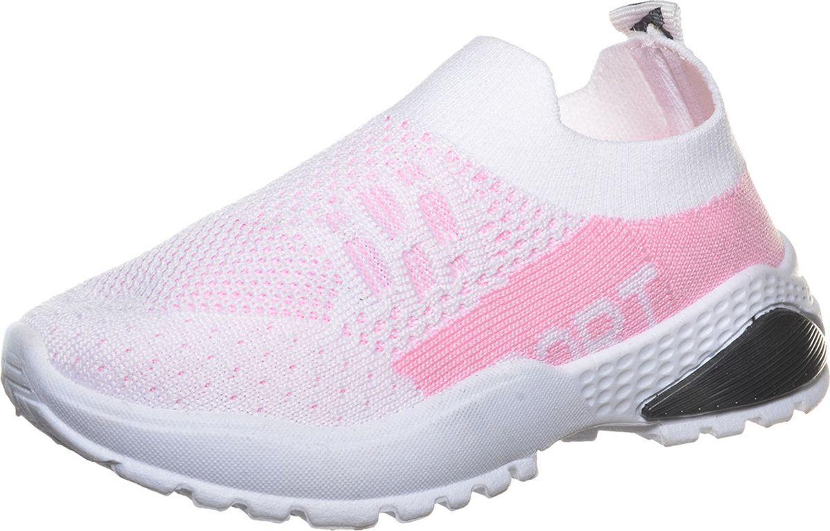 Кроссовки для девочки GFB, цвет: белый. F6126-7. Размер 32F6126-7