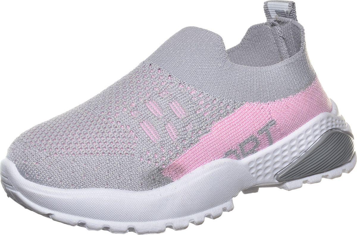 Кроссовки для девочки GFB, цвет: серый. G5126-9. Размер 24G5126-9