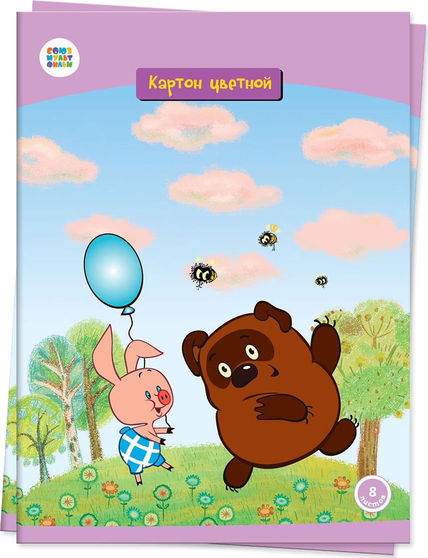 Картон цветной Союзмультфильм, СМФ 14129, 8 листов, 2 шт action набор цветного картона lalaloopsy 8 листов цвет розовый 2 шт