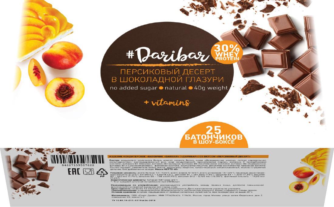 Фото - Протеиновый батончик Daribar, глазированный, персиковый десерт, 25 шт по 40 г поло print bar little dari