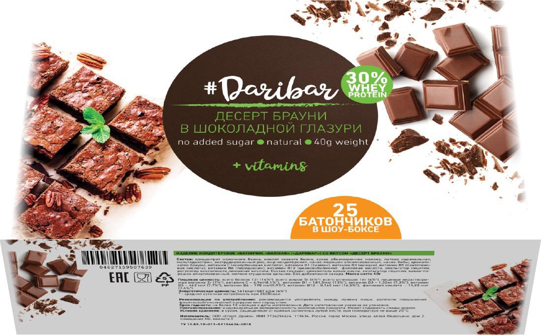 Фото - Протеиновый батончик Daribar, глазированный, десерт брауни, 25 шт по 40 г поло print bar little dari
