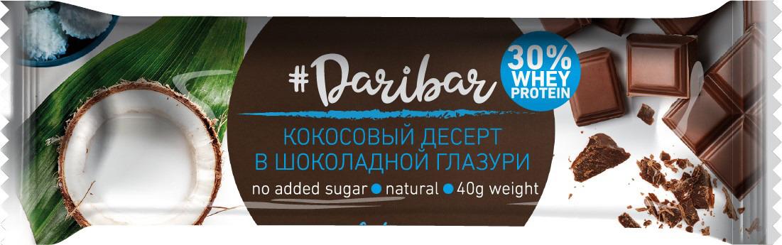 Фото - Протеиновый батончик Daribar, глазированный, кокосовый десерт, 40 г поло print bar little dari