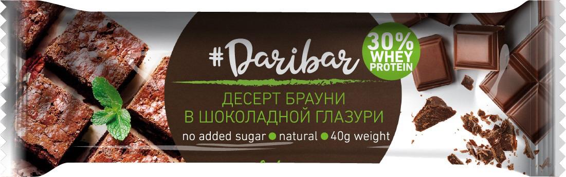 Фото - Протеиновый батончик Daribar, глазированный, десерт брауни, 40 г поло print bar little dari