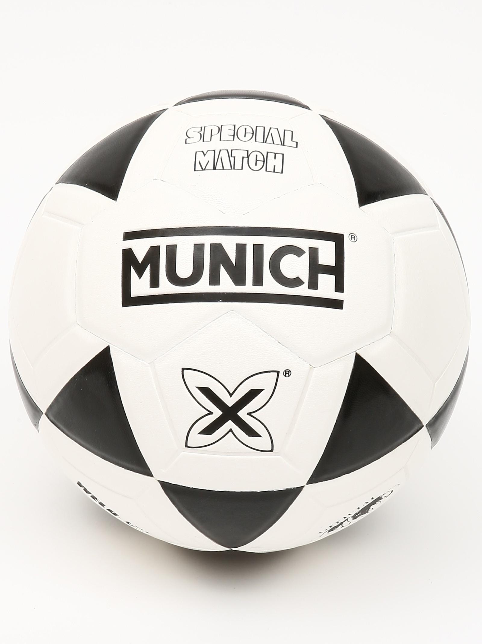Мяч футбольный MUNICH Мяч для футзала WELD, белый мяч футбольный munich supra 5 5w 23692