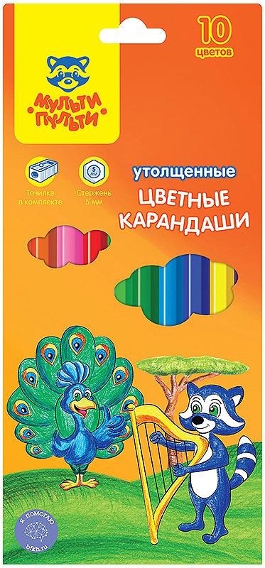 Набор цветных карандашей Мульти-Пульти Енот в саванне, 240116, 10 цветов мульти пульти акварель енот в красном море 10 цветов