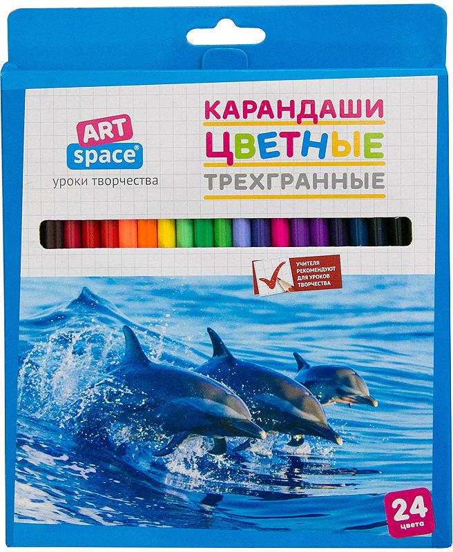 Набор цветных карандашей ArtSpace Животный мир, 245926, 24 цвета