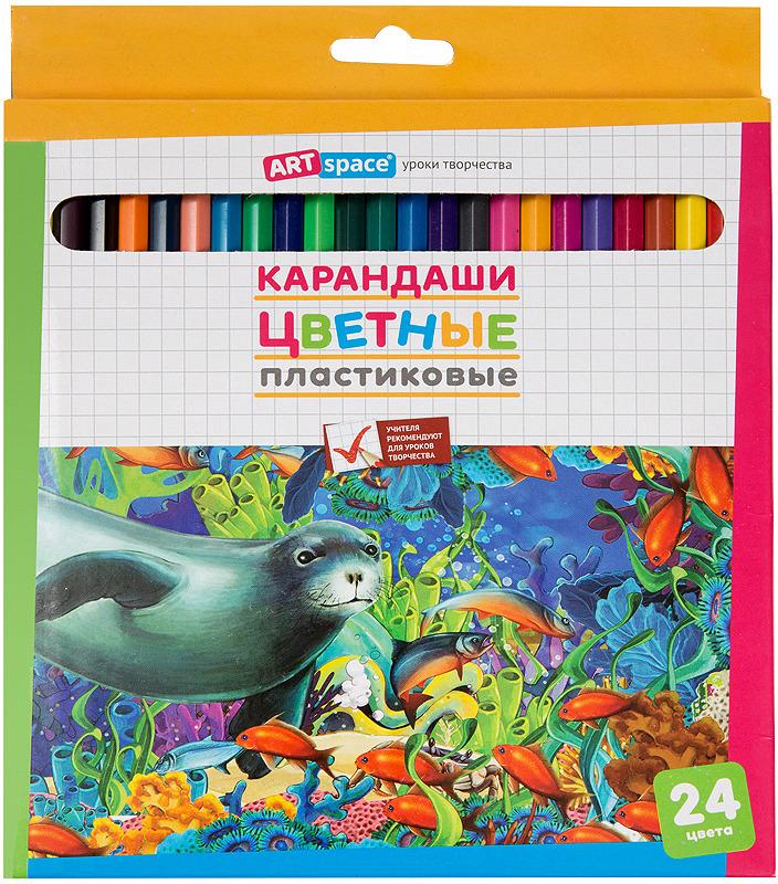 Набор цветных карандашей ArtSpace Подводный мир, 259769, 24 цвета набор цветных карандашей carioca tita пластиковые с европодвесом 24 цвета