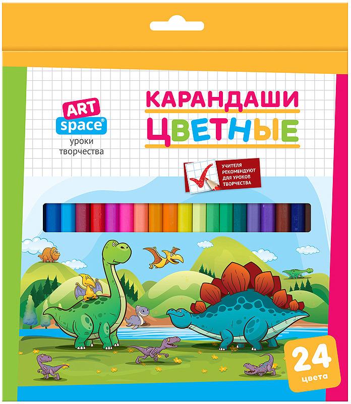 Набор цветных карандашей ArtSpace Динозаврики, 261416, 24 цвета
