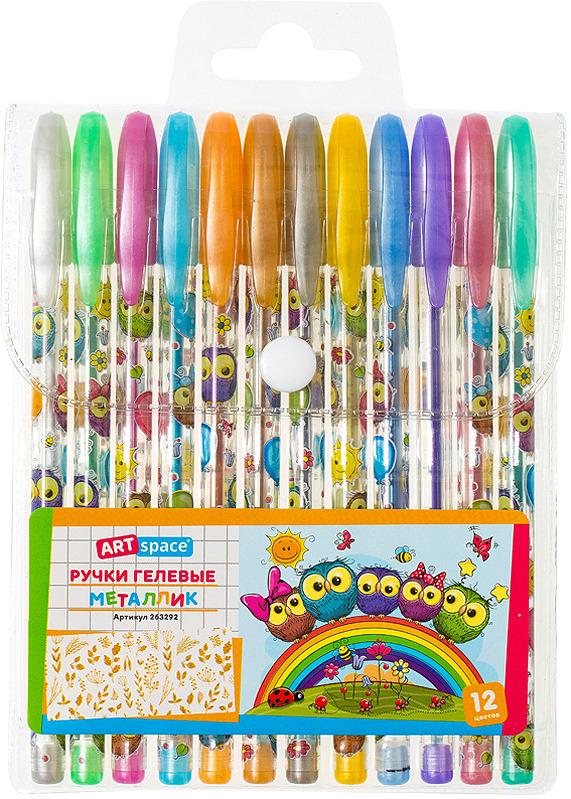 Набор гелевых ручек ArtSpace Совята, 263292, 12 цветов набор гелевых ручек xiaomi alpha letter gel pen 4шт red