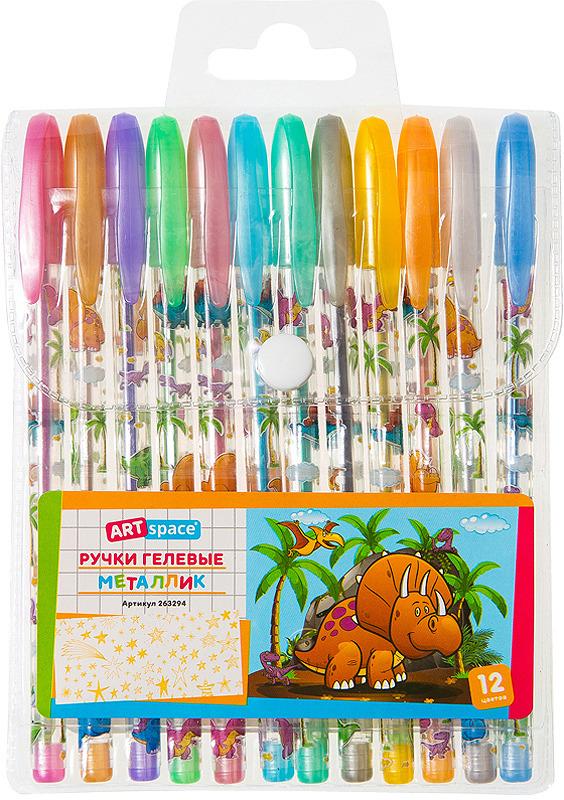 Набор гелевых ручек ArtSpace Динозаврики, 263294, 12 цветов набор гелевых ручек xiaomi alpha letter gel pen 4шт red