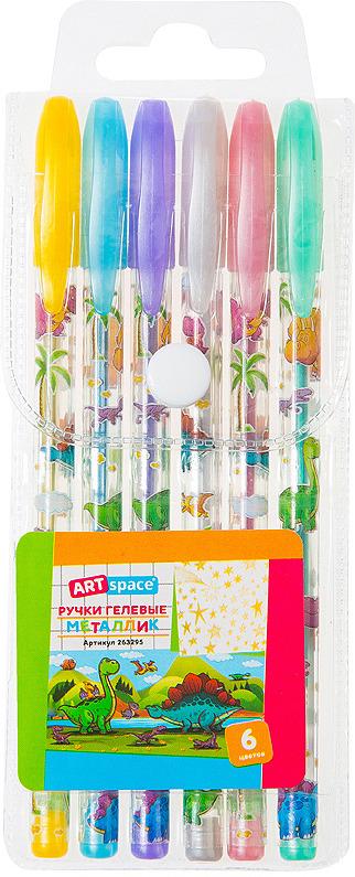 Набор гелевых ручек ArtSpace Динозаврики, 263295, 6 цветов набор гелевых ручек с 20 3цв 0 5мм