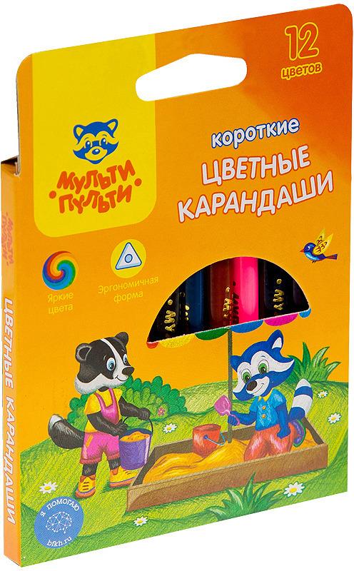 Набор цветных карандашей Мульти-Пульти Приключения Енота, 274093, 12 цветов мульти пульти ножницы детские приключения енота 13 5 см