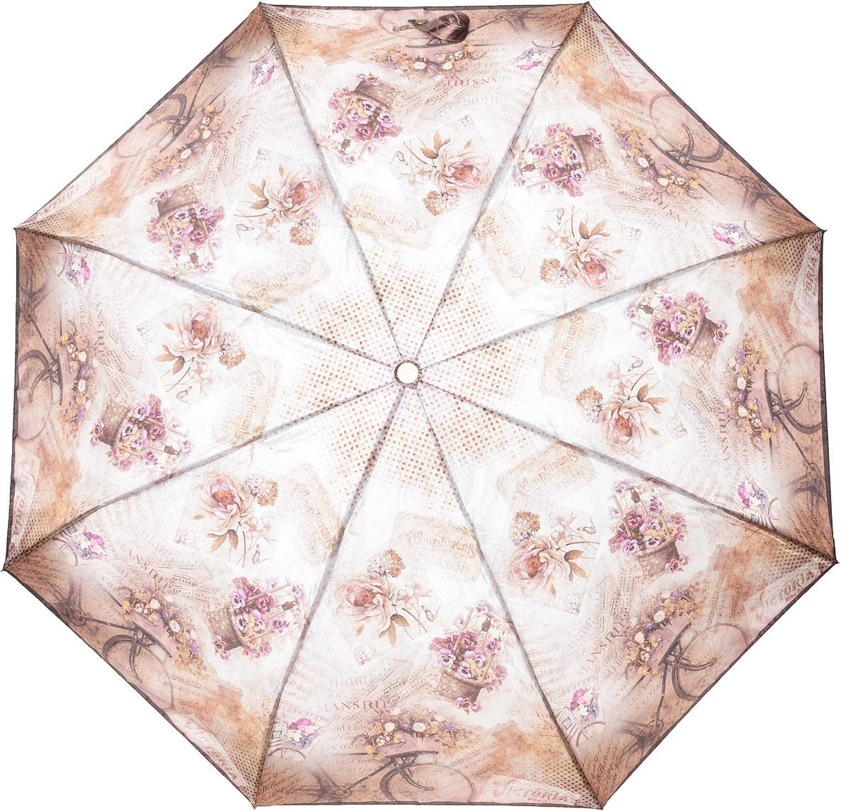 Зонт женский Fabretti, автомат, 3 сложения, цвет: бежевый. L-18115-4