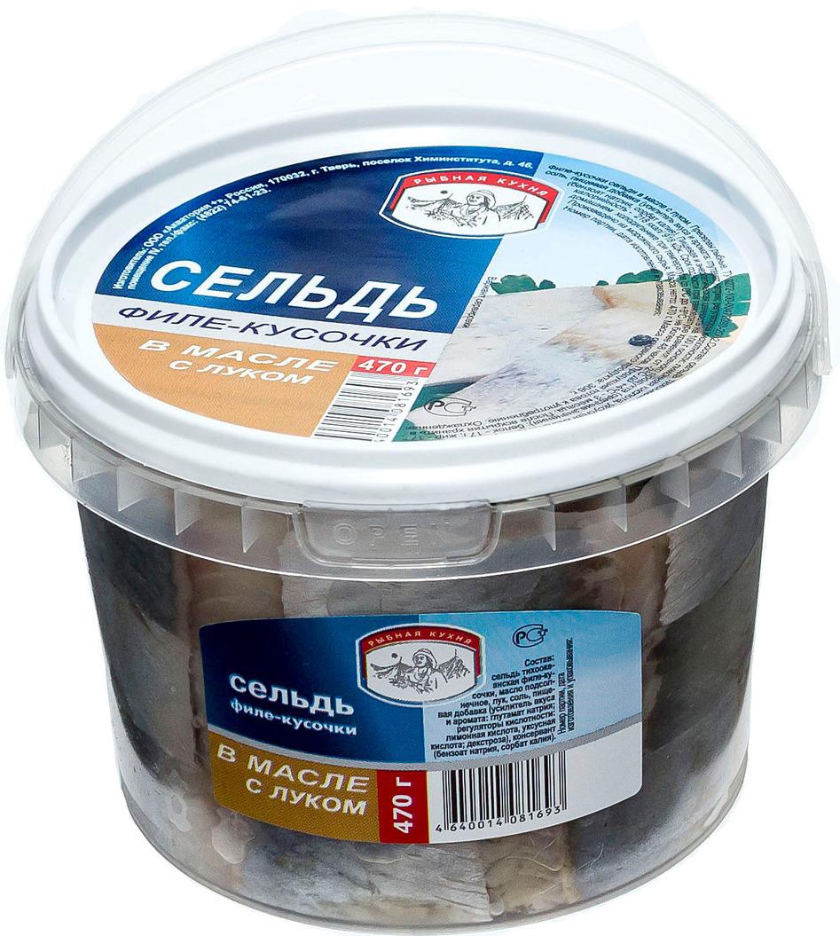 Сельдь филе-кусочки Рыбная кухня, в масле с луком, 470 г