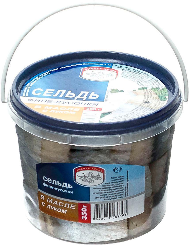 Сельдь филе-кусочки Рыбная кухня, в масле с луком, 350 г