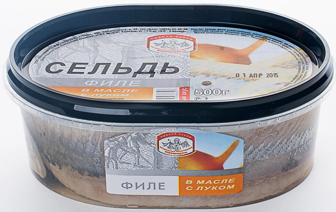 Сельдь филе Рыбная кухня, в масле с луком, 500 г