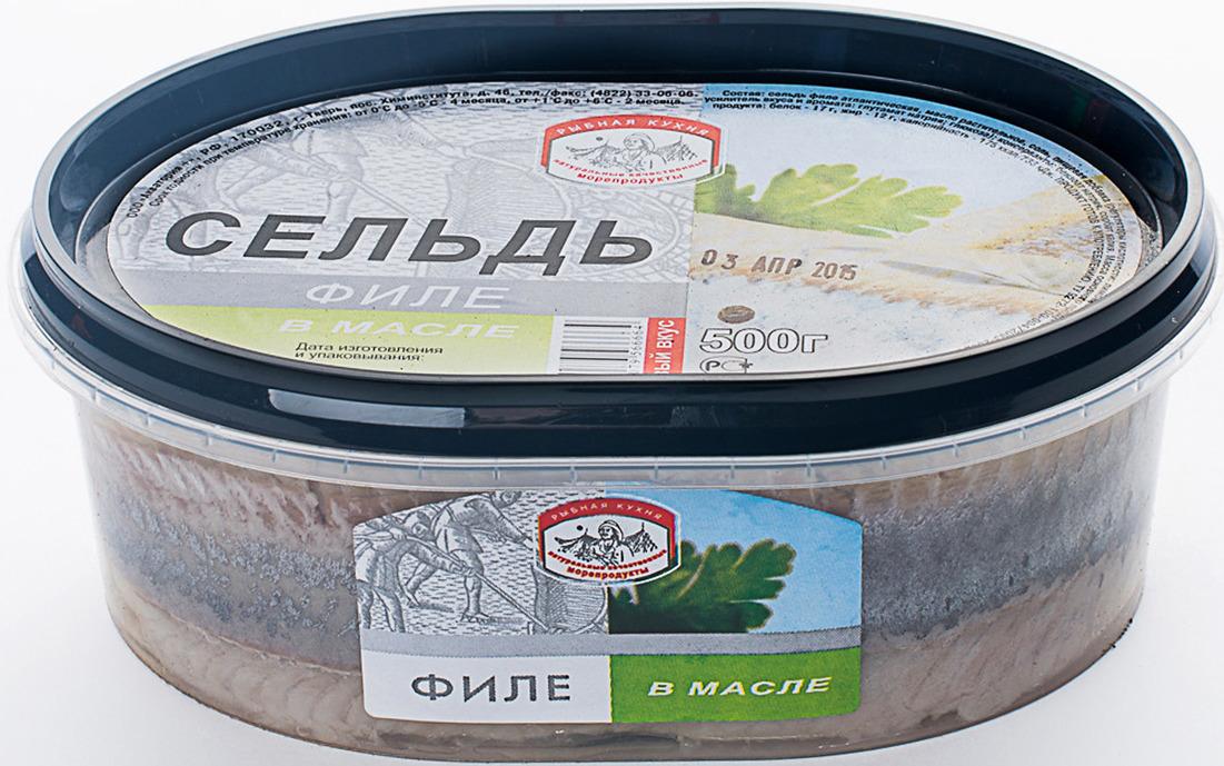 Сельдь филе Рыбная кухня, в масле, 500 г