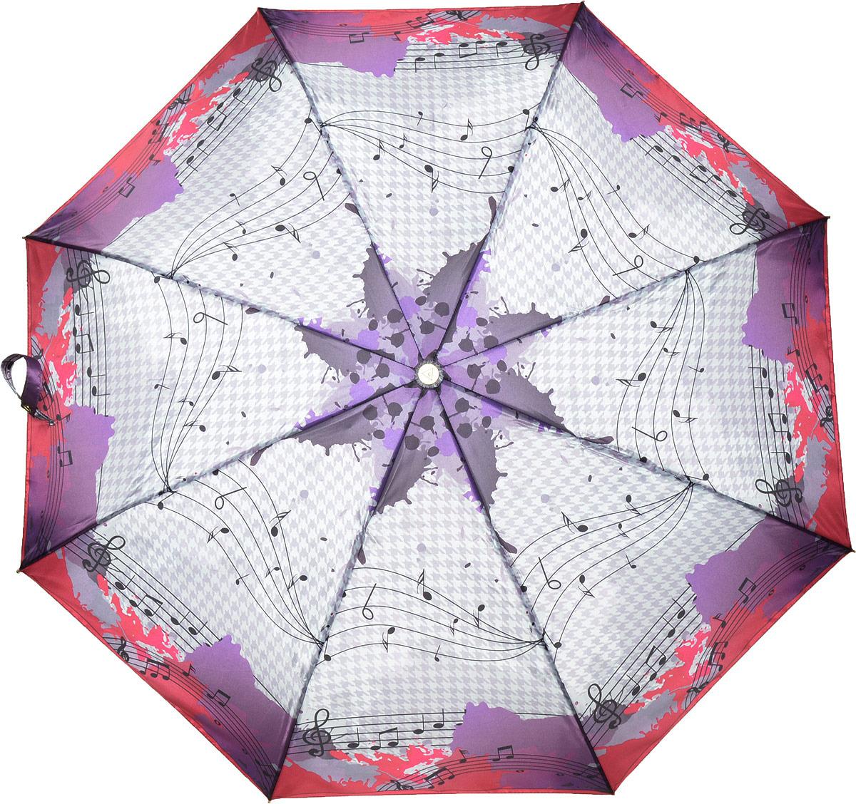 Зонт женский Fabretti, автомат, 3 сложения, цвет: мультиколор. L-18116-12