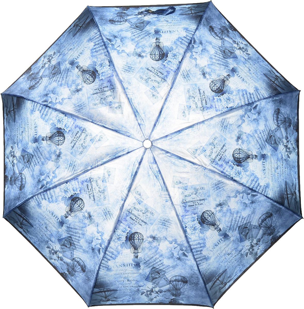 Зонт женский Fabretti, автомат, 3 сложения, цвет: голубой. L-18114-1