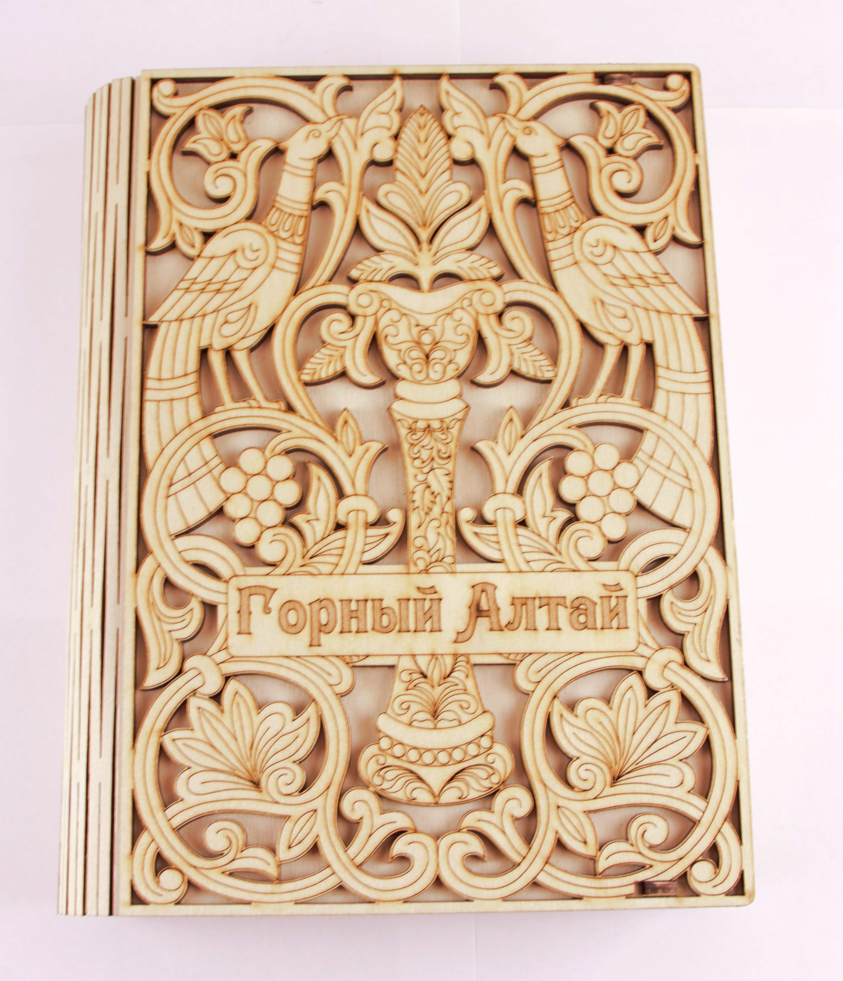 Шкатулка KEDROK Книга-Горный Алтай, кедр, светло-коричневый туризм горный алтай