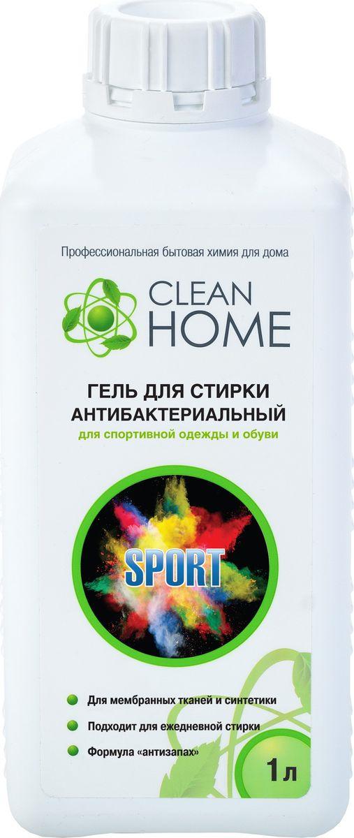 Гель для стирки Clean Home Антизапах, антибактериальный, для спортивной одежды и обуви, 1 л