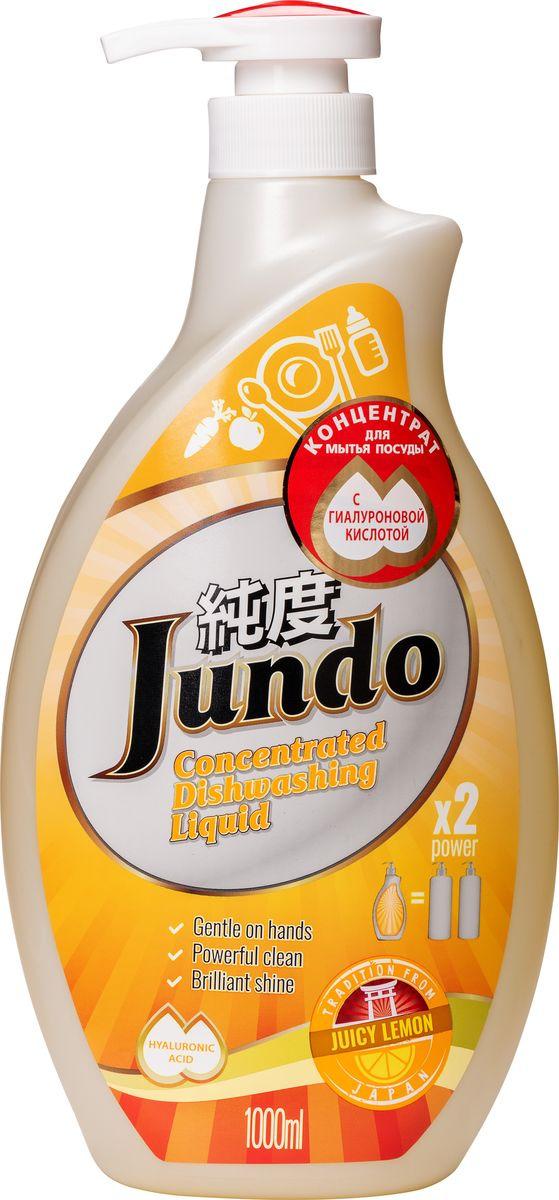 Эко гель для мытья посуды и детских принадлежностей Jundo Juicy Lemon, с гиалуроновой кислотой, концентрированный, 1 л