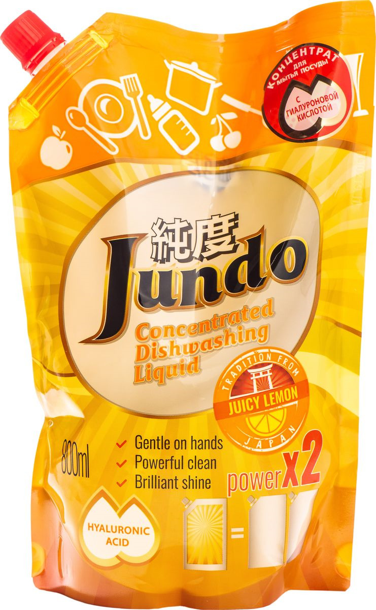 Эко гель для мытья посуды и детских принадлежностей Jundo Juicy Lemon, с гиалуроновой кислотой, концентрированный, 800 мл