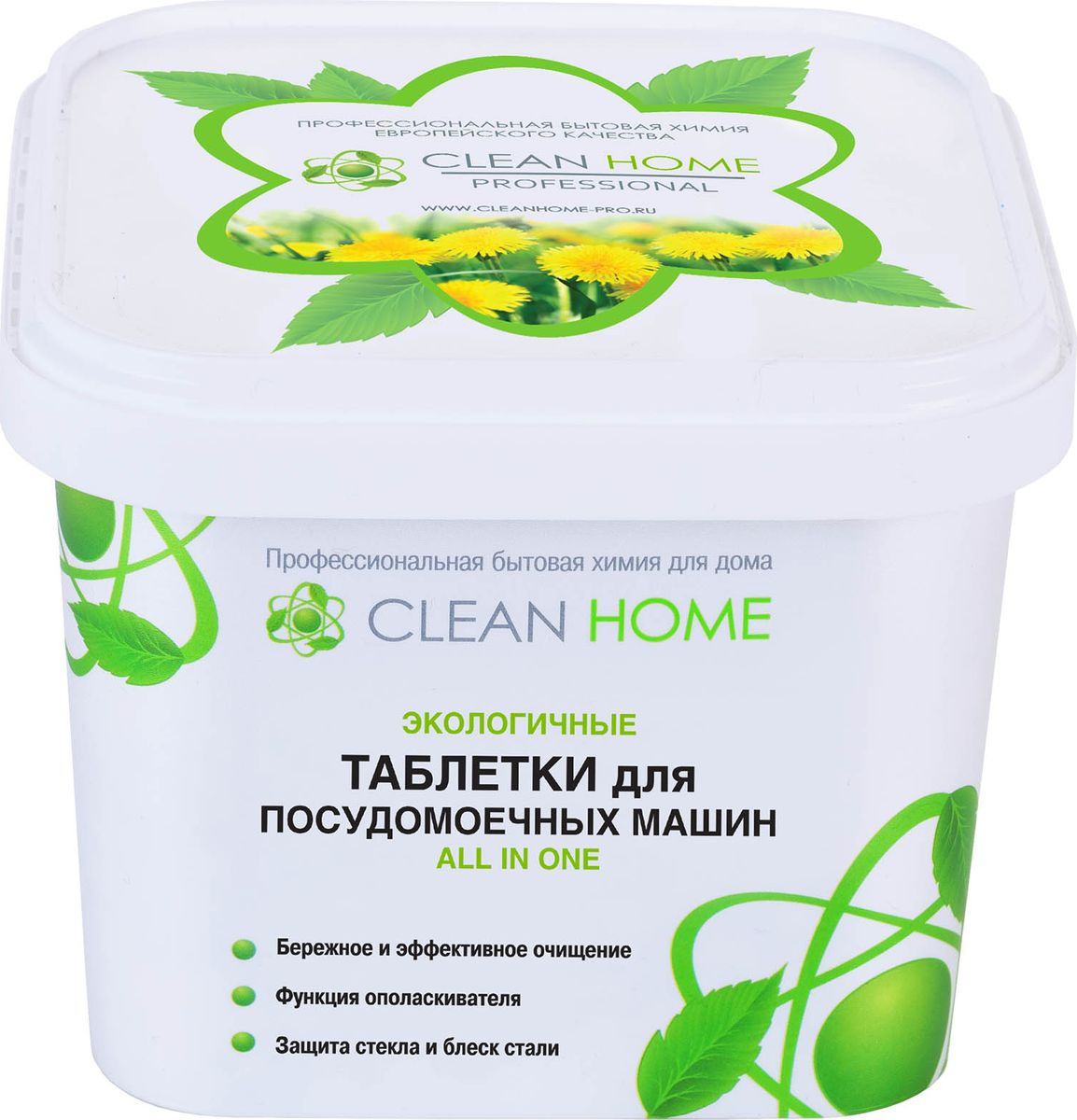 Таблетки для мытья посуды Clean Home All in One, для посудомоечных машин, 30 шт таблетки для посудомоечных машин clean