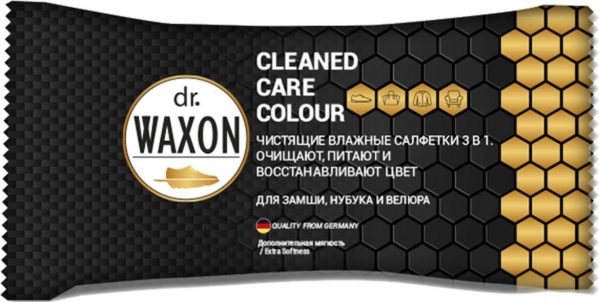 Чистящие влажные салфетки для замши, нубука и велюра Dr. Waxon 15 шт