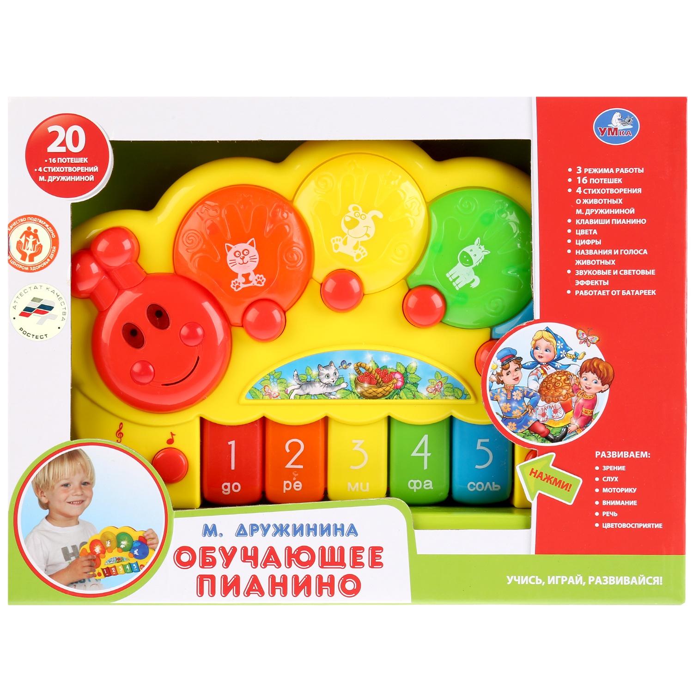 Развивающая игрушка Умка B1200706-R (24) детский музыкальный инструмент умка обучающее пианино стихи м дружининой b1338657 r1