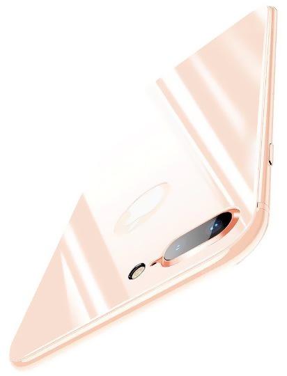 Защитное стекло Baseus 4D Tempered Back Glass для задней панели iPhone 8 Plus, золотой