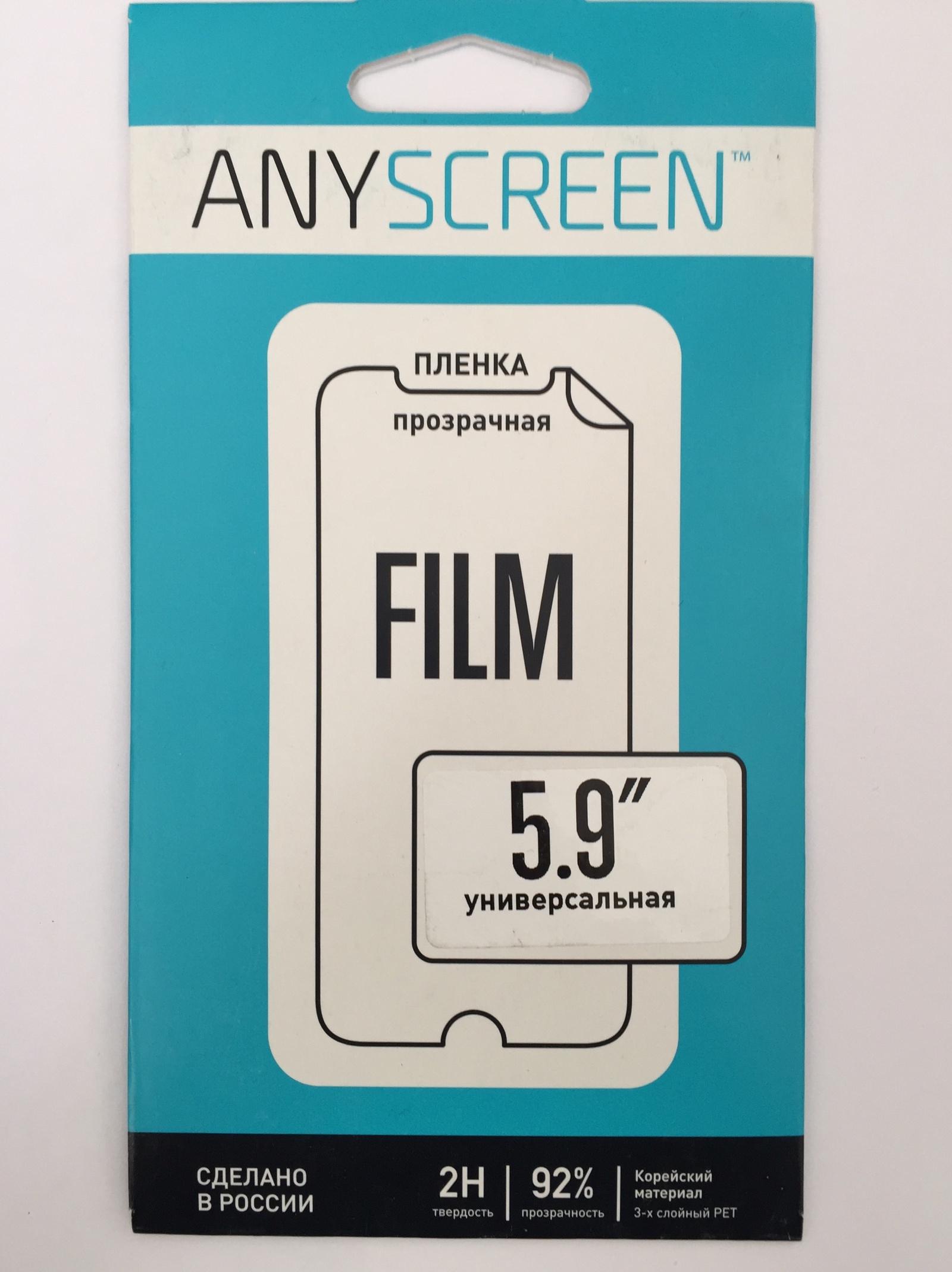 Защитная пленка AnyScreen Пленка защитная пленка anyscreen для fly fs505 глянцевая