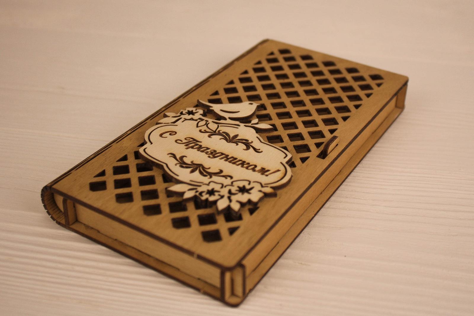 Подарочная упаковка Мастер Дизайн Сув558001700, коричневый подарочная упаковка мастер дизайн пу385001700 коричневый