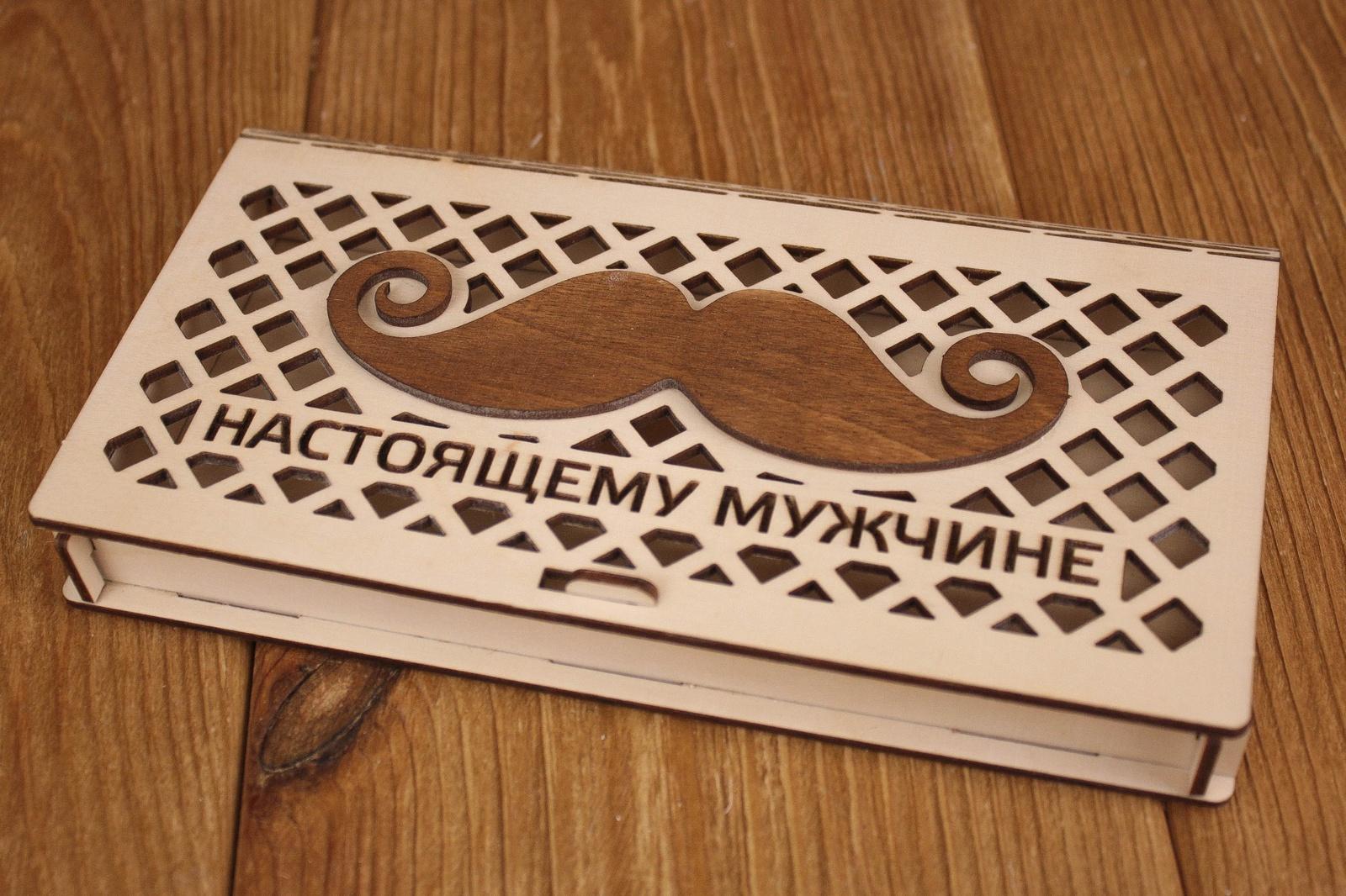 Подарочная упаковка Мастер Дизайн Сув559000017, бежевый, коричневый подарочная упаковка мастер дизайн пу385001700 коричневый