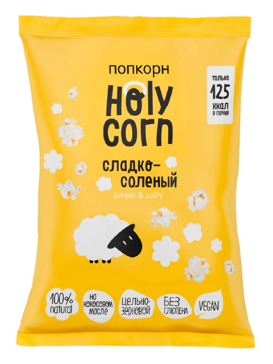 Набор попкорн 8 шт, HOLY CORN сладко-соленый, большие пачки 80 г/шт