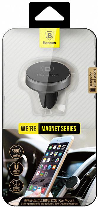 Держатель для телефона Baseus Magnet Car Mount, серый