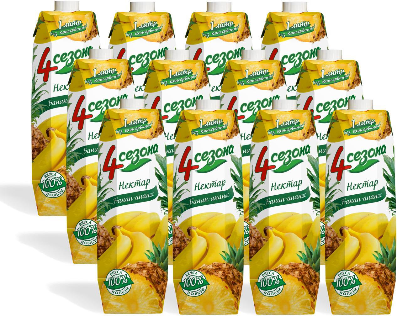 Нектар 4 сезона Банан - Ананас, 12 шт по 1 л