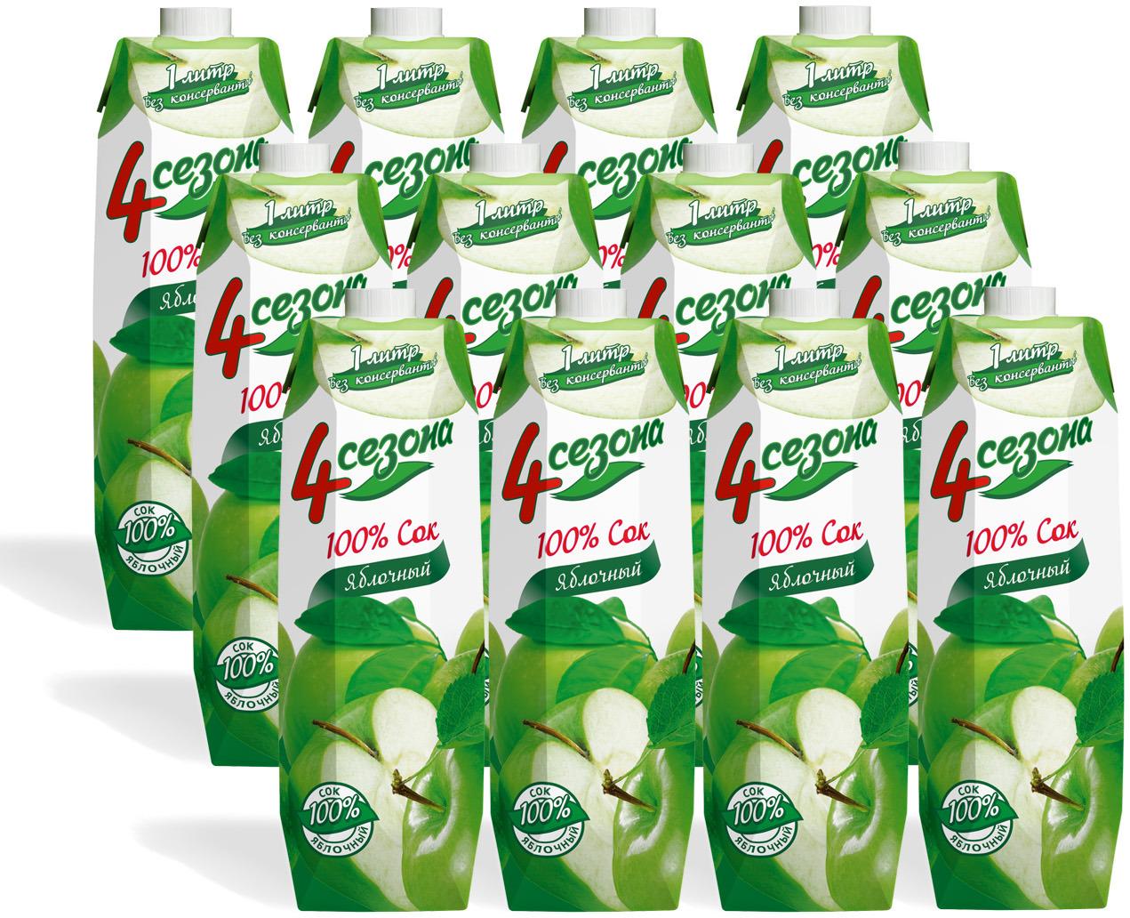 Сок 4 сезона Яблочный, 12 шт по 1 л 4 сезона сок томатный 1 л