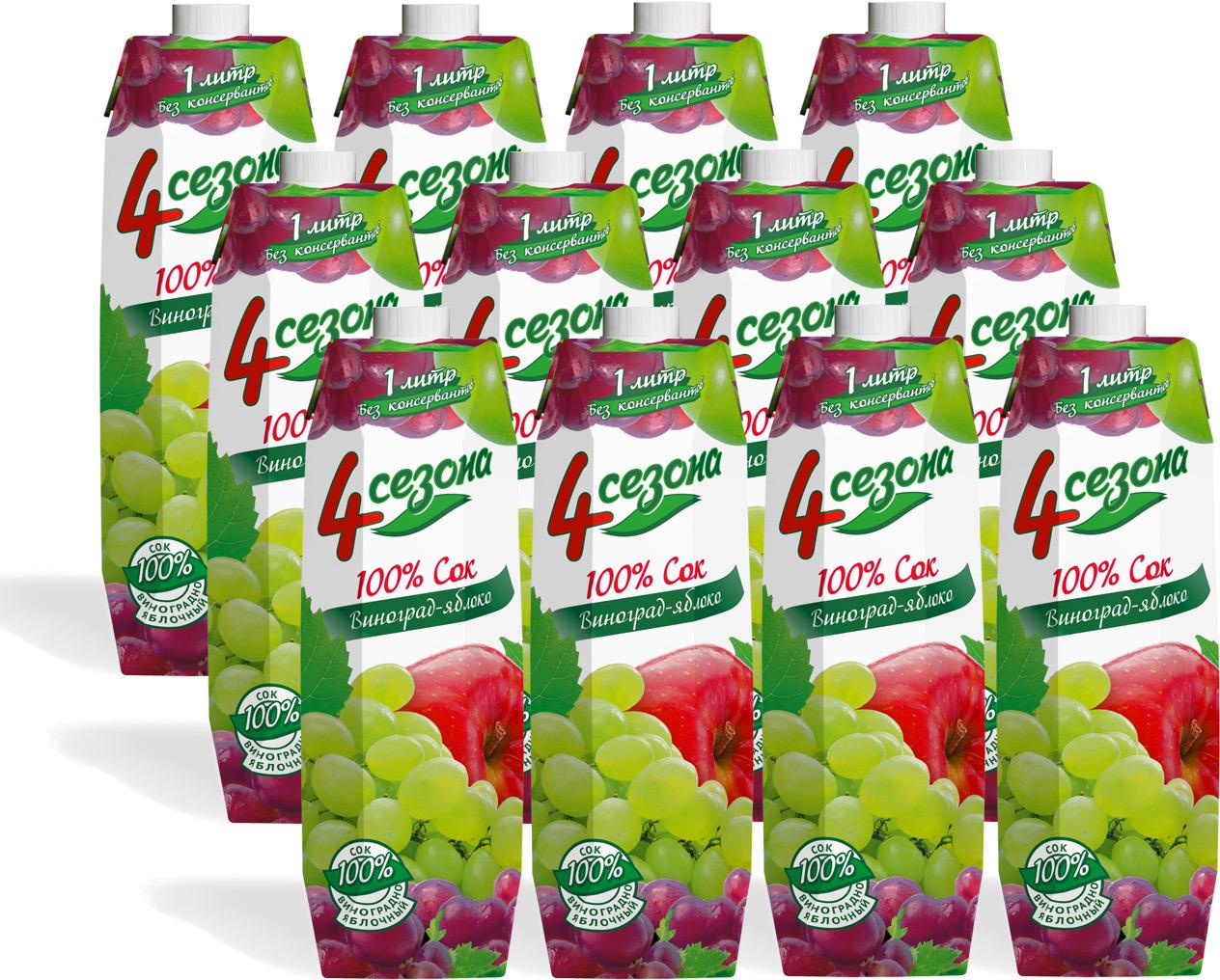 Сок 4 сезона Виноград - Яблоко, 12 шт по 1 л 4 сезона сок томатный 1 л