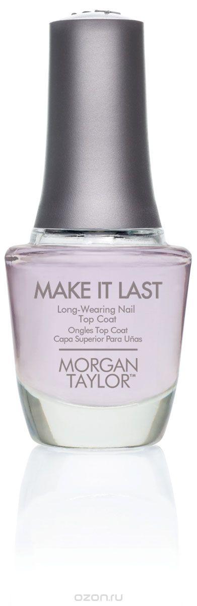 Morgan Taylor Make It Last / Верхнее покрытие для лака, 15 мл